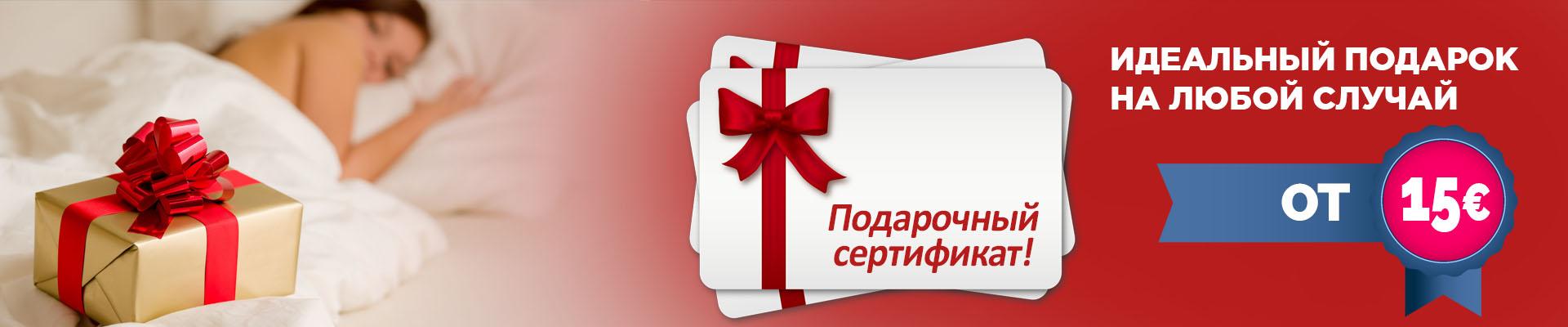 Gift Voucher Canarias.com